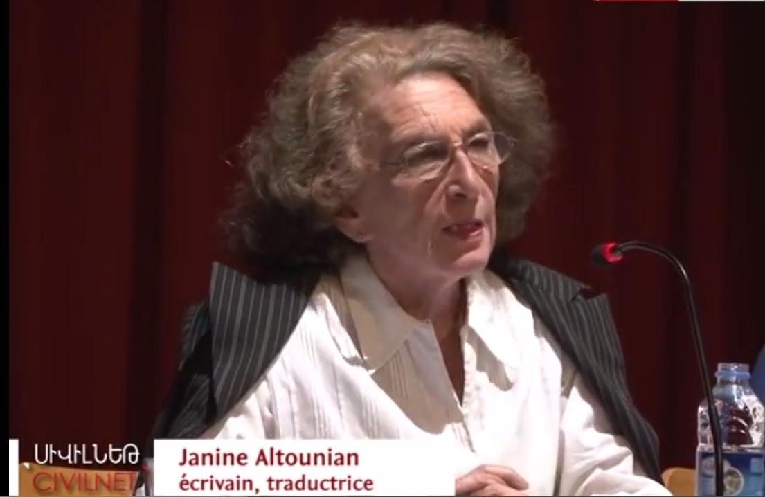 http://janinealtounian.com/sites/default/files/images/institut%20français%20istanbul.jpg